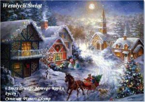 Święta Bożego Narodzenia a działalność klubu